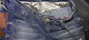 Invista divulga pesquisa sobre jeans no Brasil